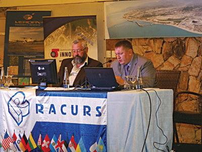Конференция «От снимка к карте: цифровые фотограмметрические технологии», организуемая компанией «Ракурс», соберет авторитетных специалистов в области дистанционного зондирования и фотограмметрии